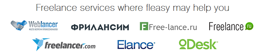Freelane Service Sites