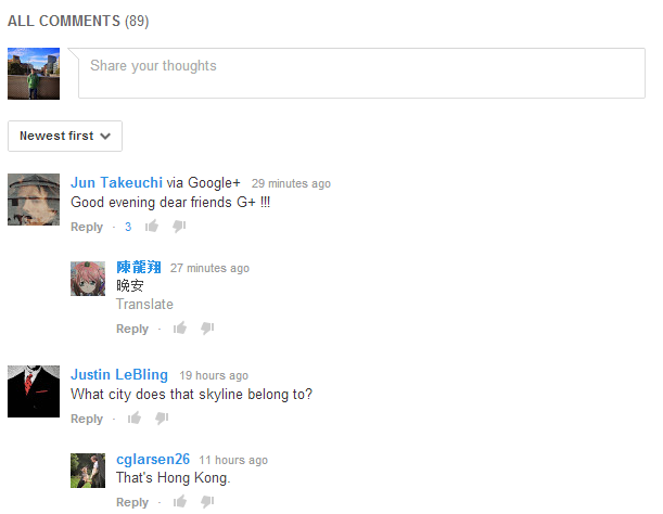 Google+ Comments on YouTube