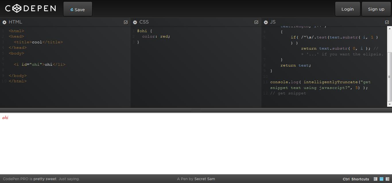 16 Online JavaScript Editors for Web Developers