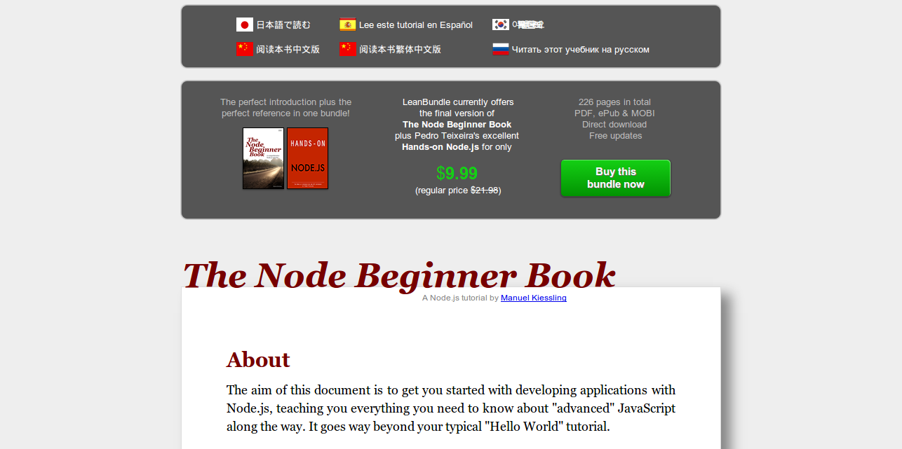 The Node Beginner Book » A comprehensive Node.js tutorial