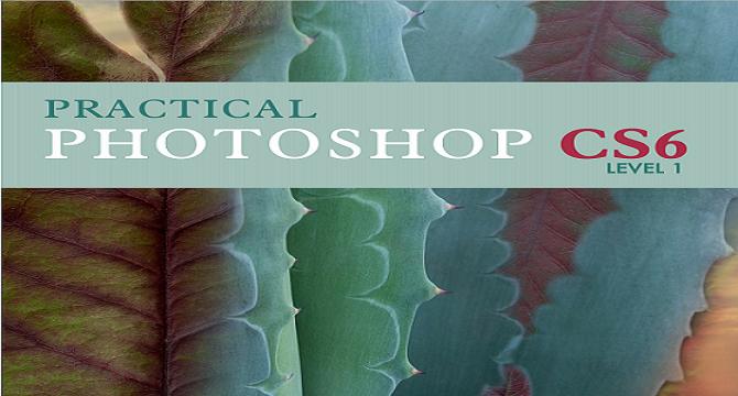 Adobe Photoshop Tutorial