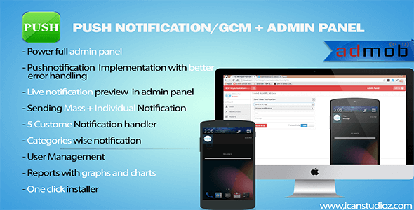 Push Notification-GCM + Admin Panel