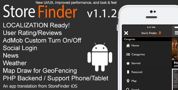 Store Finder Full Android Application v1.1.2