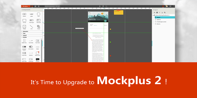 Mockplus A Easy To Use and Rapid Prototyping Tool