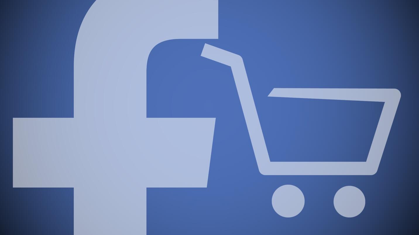 F - commerce business